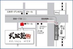 map_yotsuya