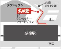 map_hiroo
